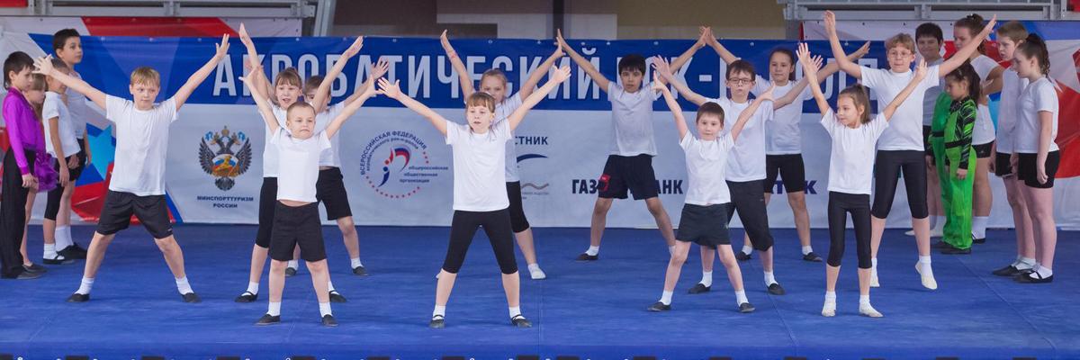 Танец - это разговор души и тела