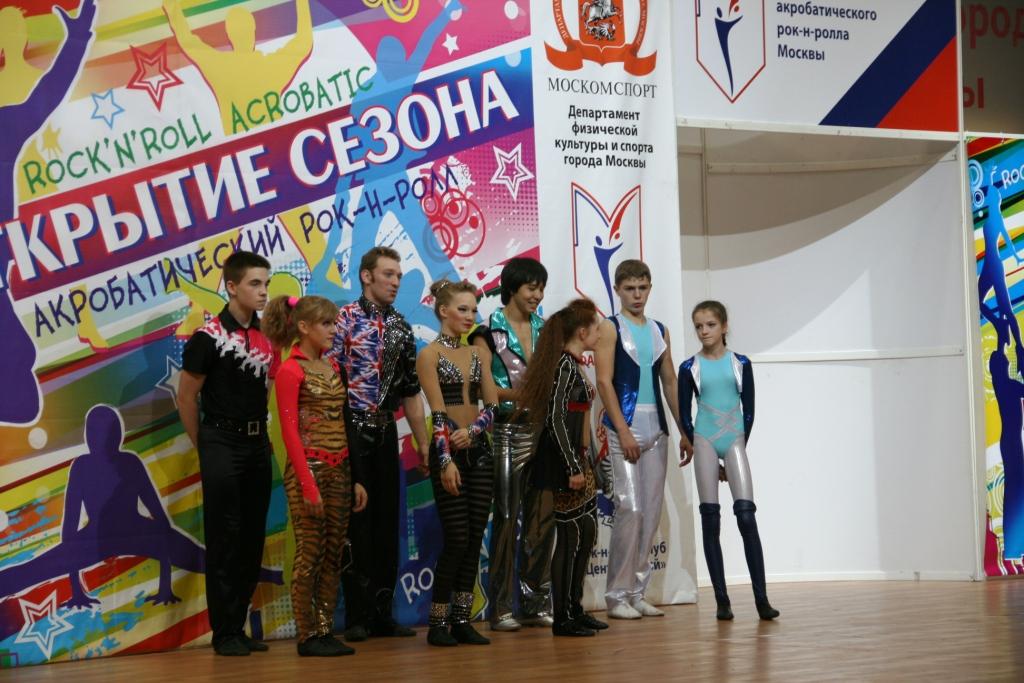 крымская федерация акробатического рок-н-ролла пожаловать